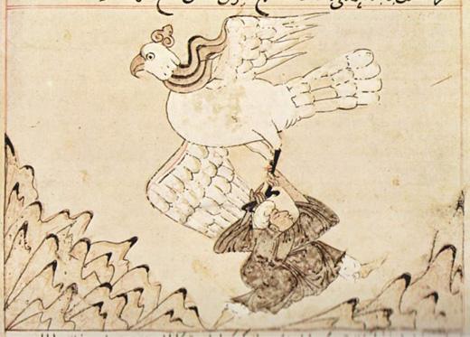 Iraqi Painter about 1280